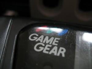 Sega support from the start