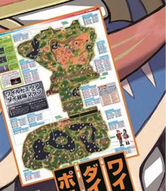 Leaked Screenshots Reveal Map Of Pokémon Sword And Shield's Wild Zone