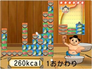 You must eat to grow into a might sumo!