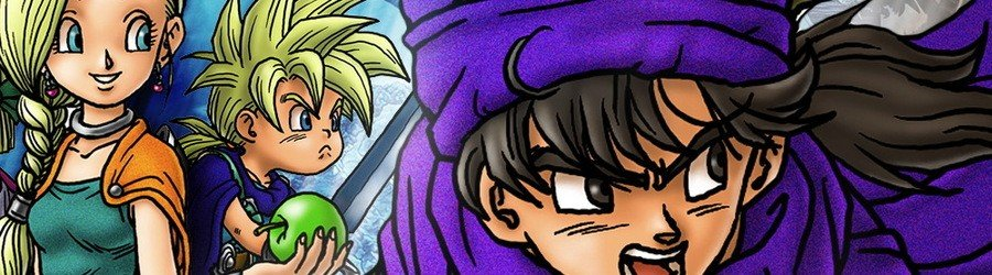 Dragon Quest V: Hand of the Heavenly Bride (DS)