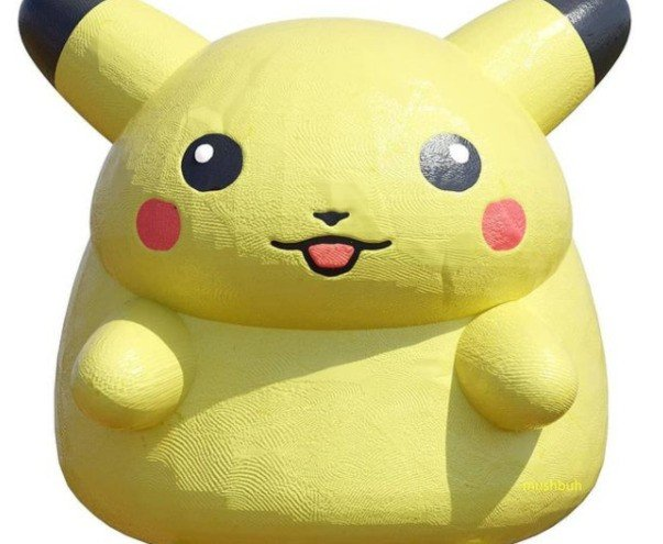 Fan art de Pokémon Mushbuh