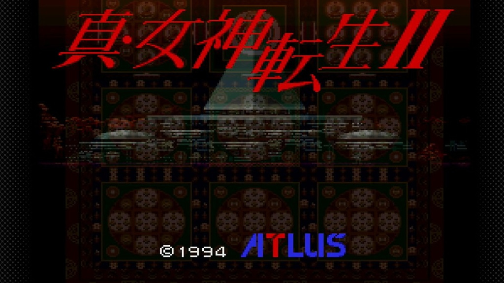 Shin Megami Tensei II Is Being Added To Japan's NSO Super Famicom Collection