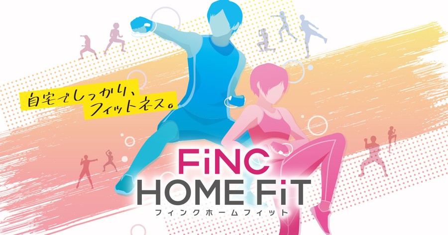 FiNC HOME FiT 2020 09 01 20 001