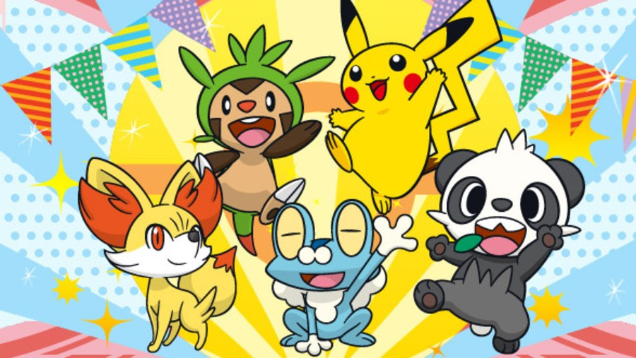 Chespin, Froakie, Fennekin, Pikachu, and Pancham