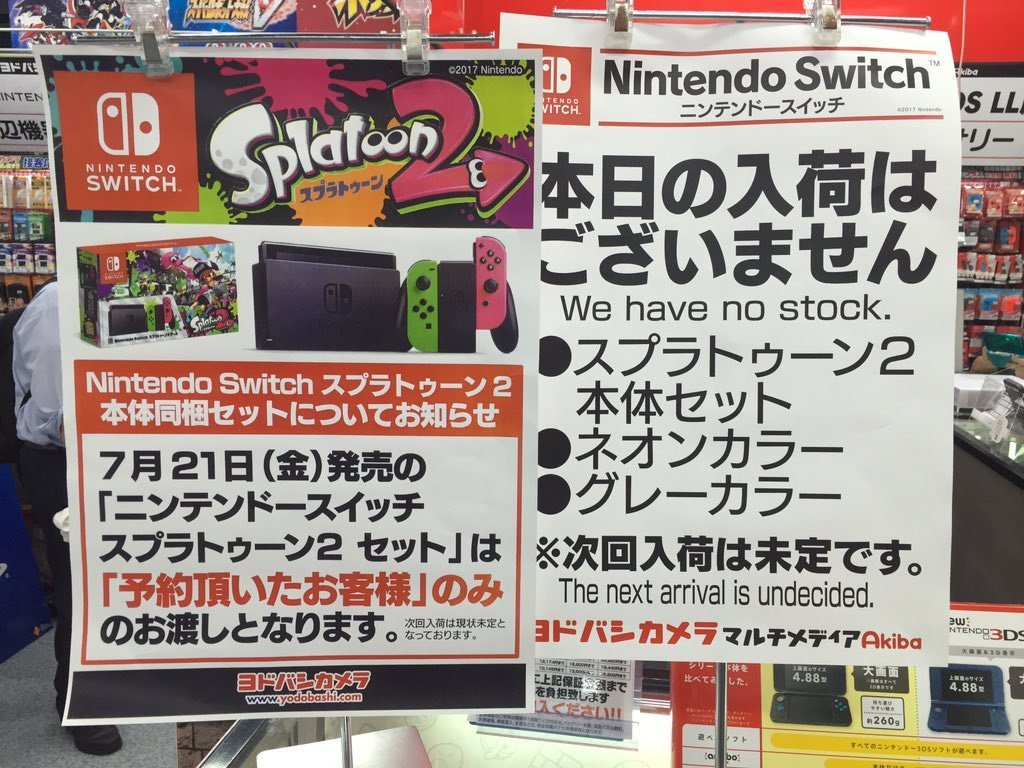 Plenty of stores in Japan had to run raffles and ballots for the chance to buy a Switch console