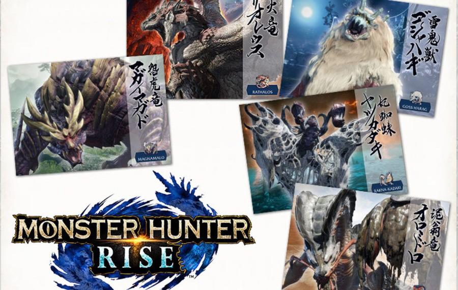 Monster Hunter posters