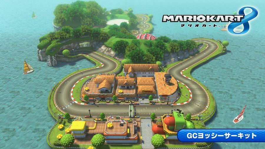 Yoshi Circuit GCN Wii U Japan Image