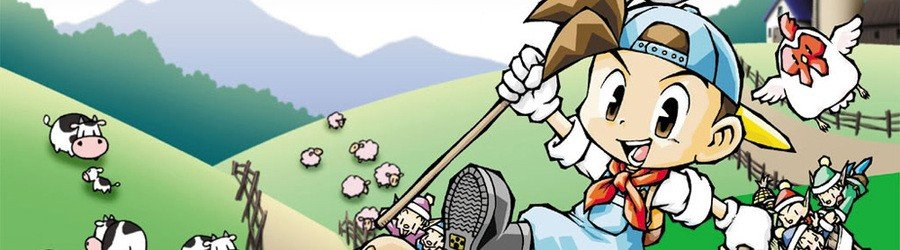Harvest Moon: Friends of Mineral Town (GBA)
