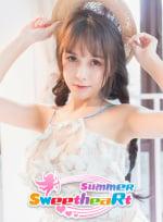 Summer Sweetheart