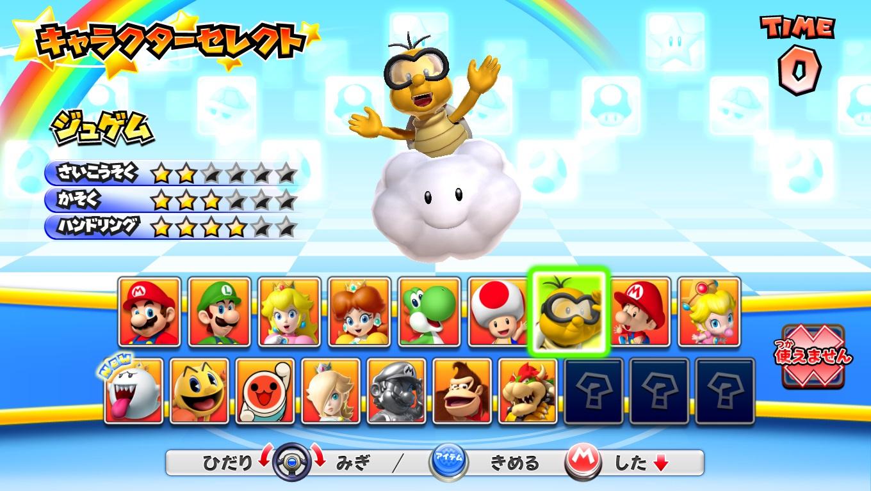 Mario Kart Arcade GP DX Adds Lakitu To The Race Lineup