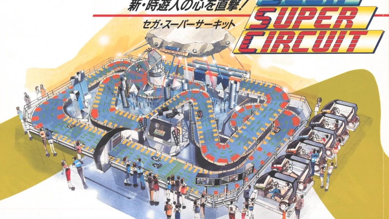 Sega Dreamer cover image
