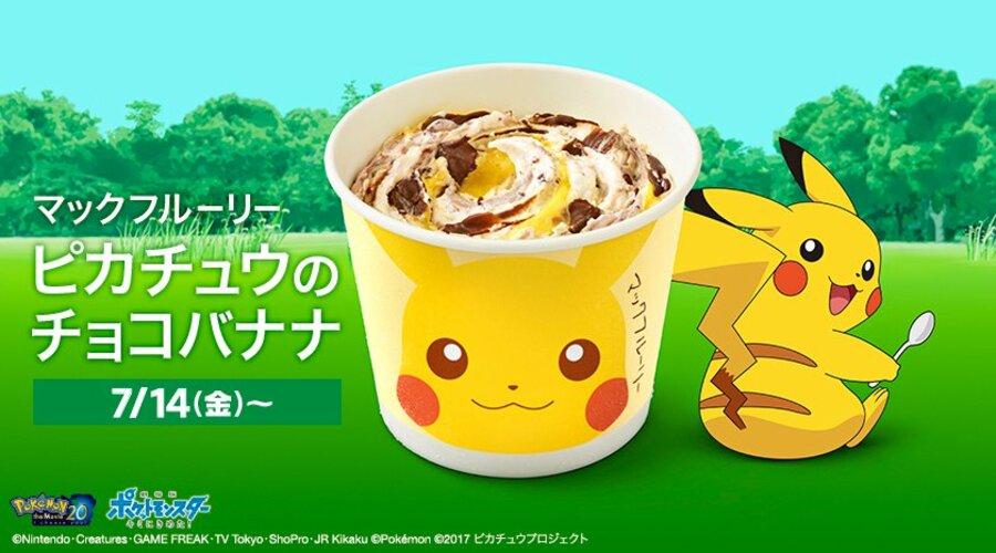 bg_flurry_pikachu.jpg