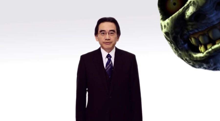 Iwata Majora