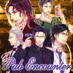 Pub Encounter