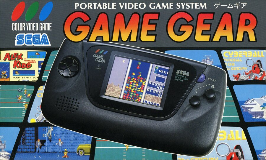 Sega Game Gear HGG 3200 A