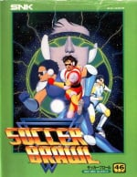 Soccer Brawl (Neo Geo)