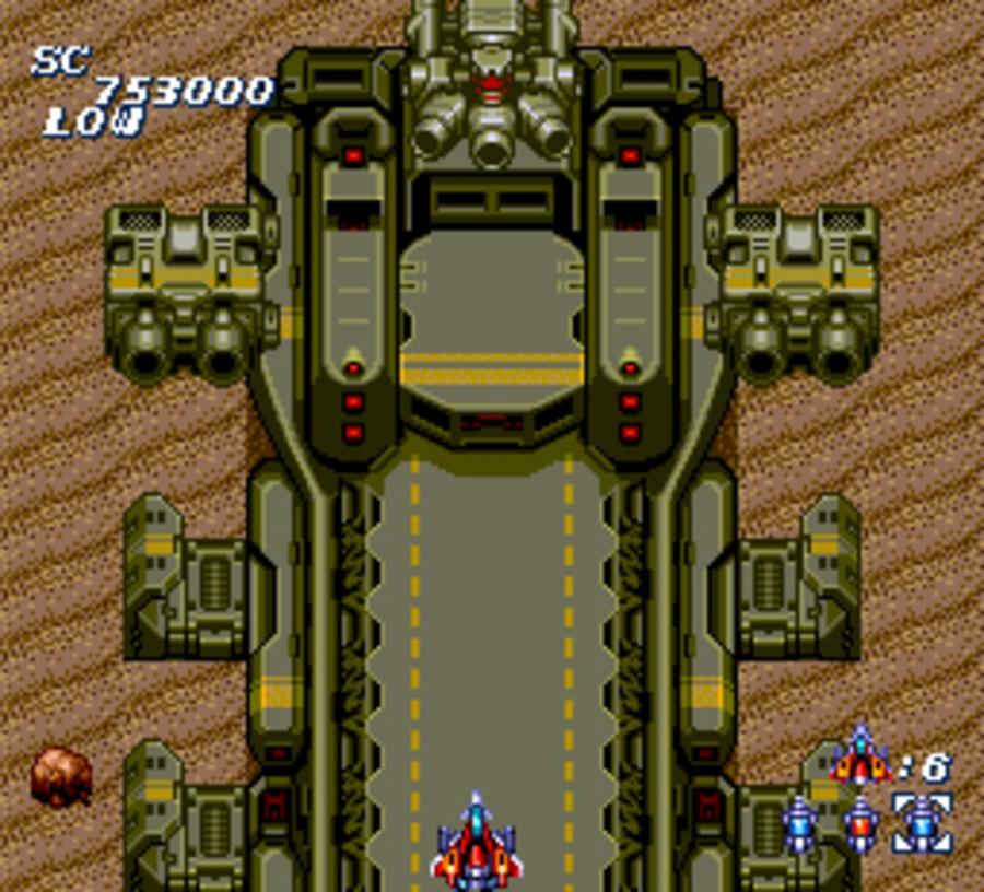 Soldier Blade (TG-16)