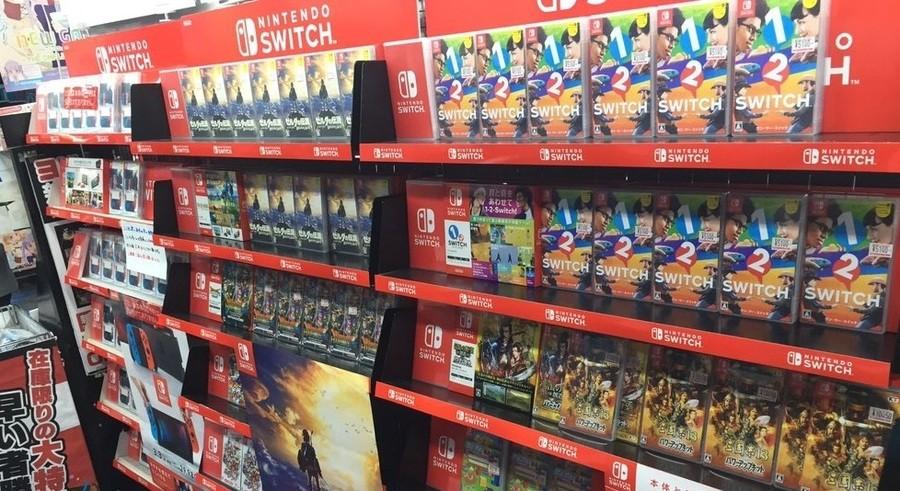 Switch Retail.jpg