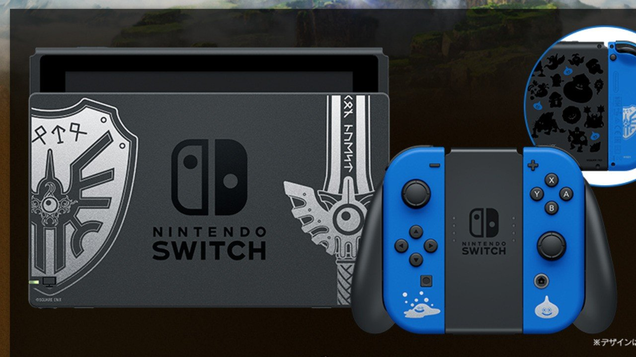 Dragon Quest XI S Is Getting A Lovely Switch Hardware Bundle