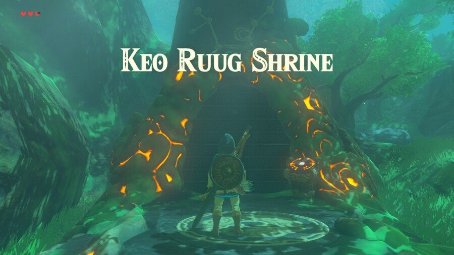 Keo Ruug Shrine Entrance