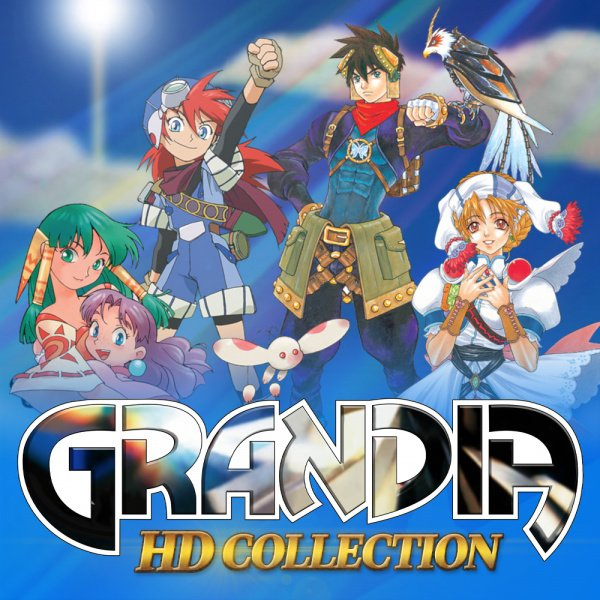 グランディア hd コレクション