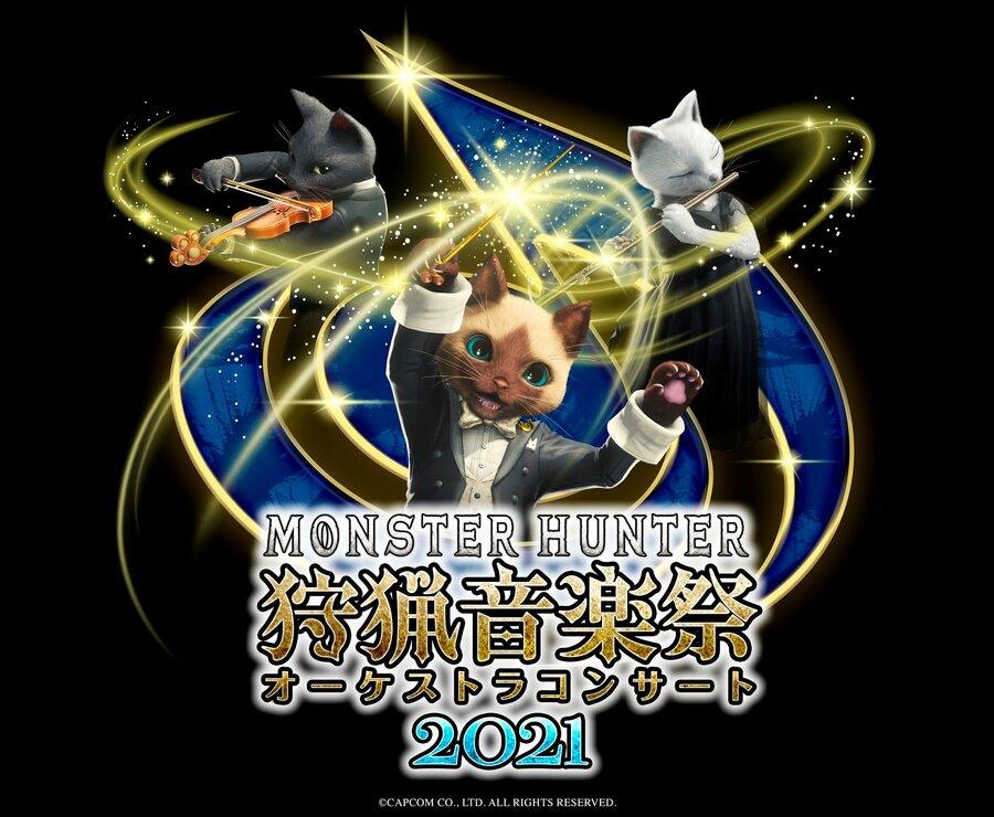 Monster Hunter Orchestra Concert