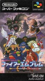 Fire Emblem: Mystery Of The Emblem (SNES)