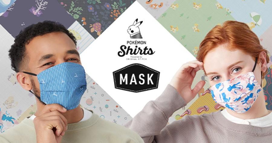 Pokemon Shirts Face Masks