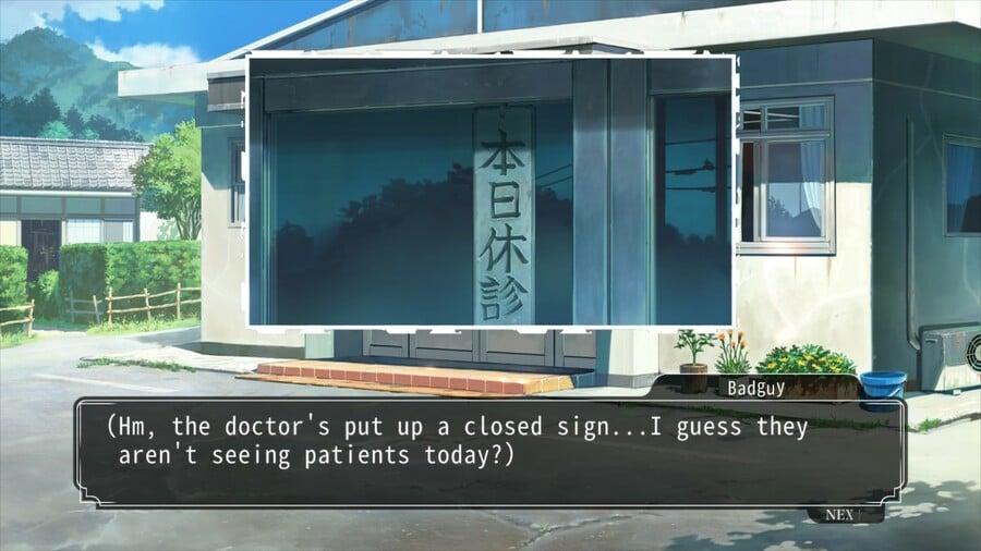 Kumada Clinic is closed
