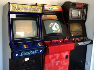 Fancy a game of Street Fighter II?