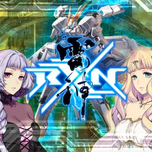RXN -Raijin-