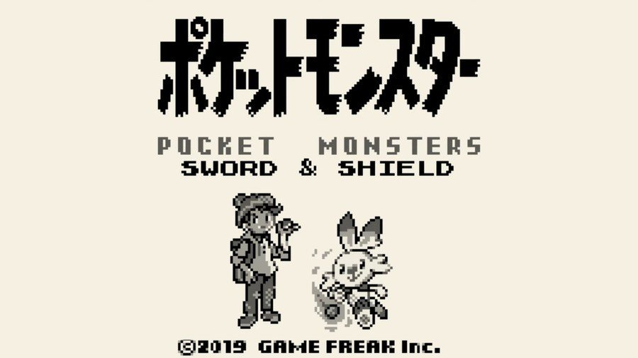 Pokemon Sword and Shield - Game Boy