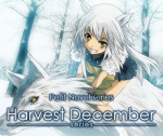Petit Novel series - Harvest December