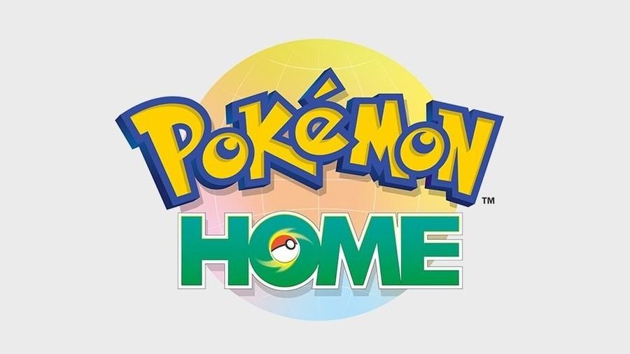 pokemon-home.900x.jpg