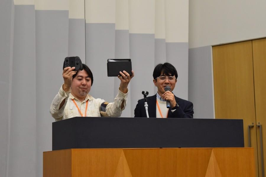 JP Game Conference.jpg