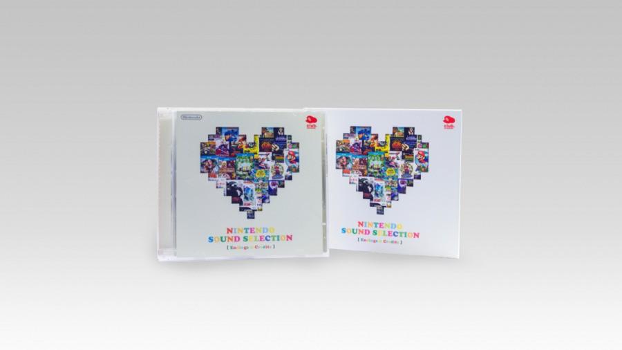 Club Nintendo Sound Selection.png