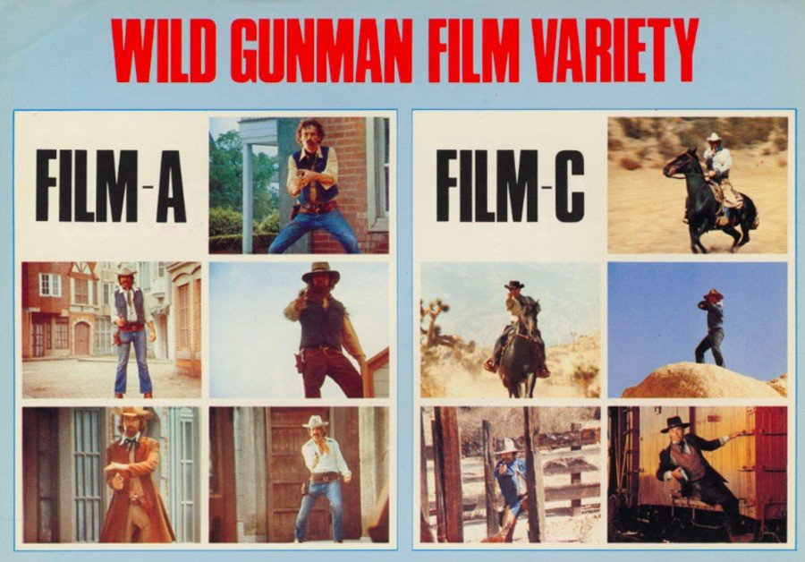 Wild Gunman featured four different 'movie' sequences to keep the action fresh and interesting