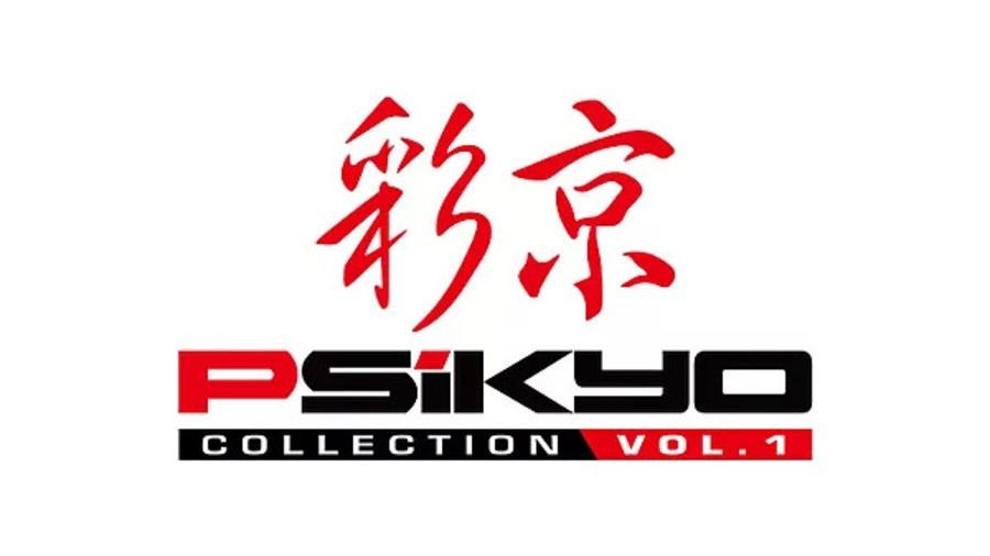 Psikyo-Collection-Vol-1.jpg