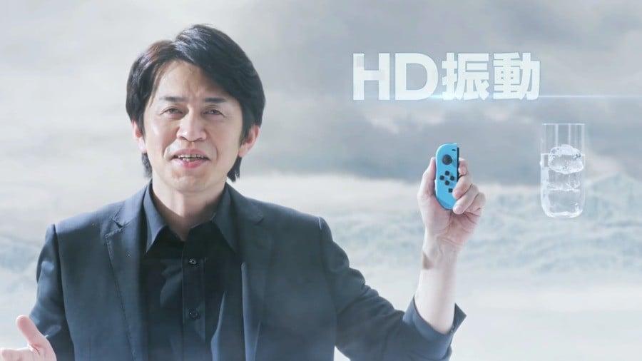 HD Rumble