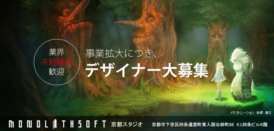 Monolith 3 DS