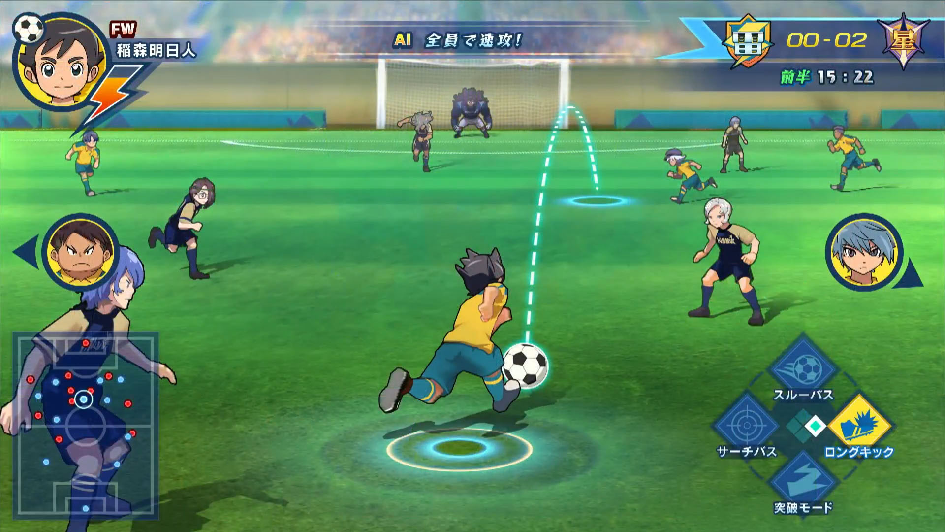 Inazuma Eleven Ares Will Reach Western Shores In 2019 Nintendo Life