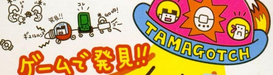 Game de Hakken!! Tamagotchi Osutchi to Mesutchi (GB)