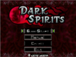 GO Series: Dark Spirits
