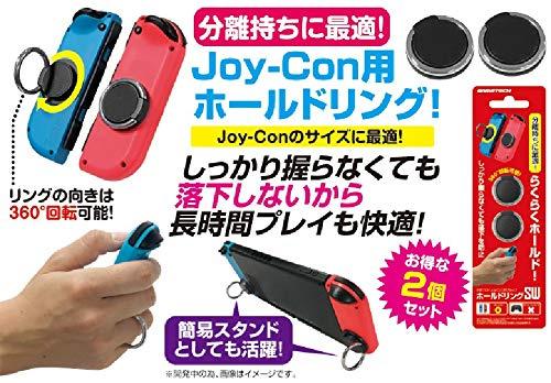 joy-con.original.jpg