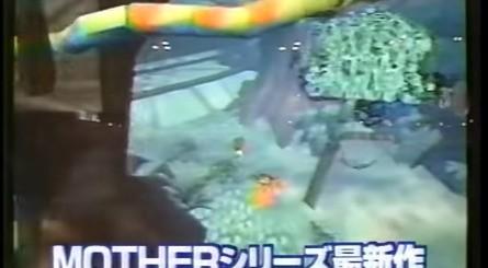 ゲームカタログ2 1996年12月11日 10 44 Screenshot