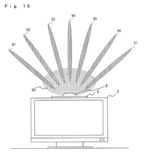 Do not start worshipping your TV; this is just a mock-up of what Nintendo's illumination device could have done