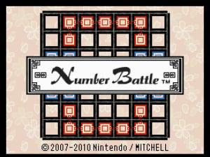Sujin Taisen Number Battles