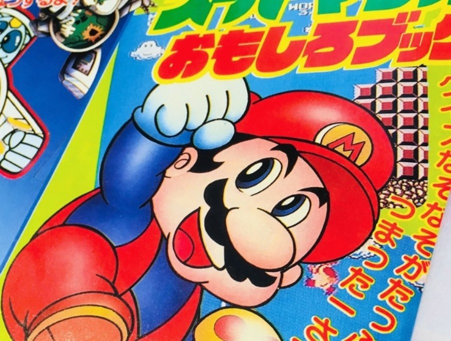 Gallery: Check Out This Rare Super Mario Artwork From The