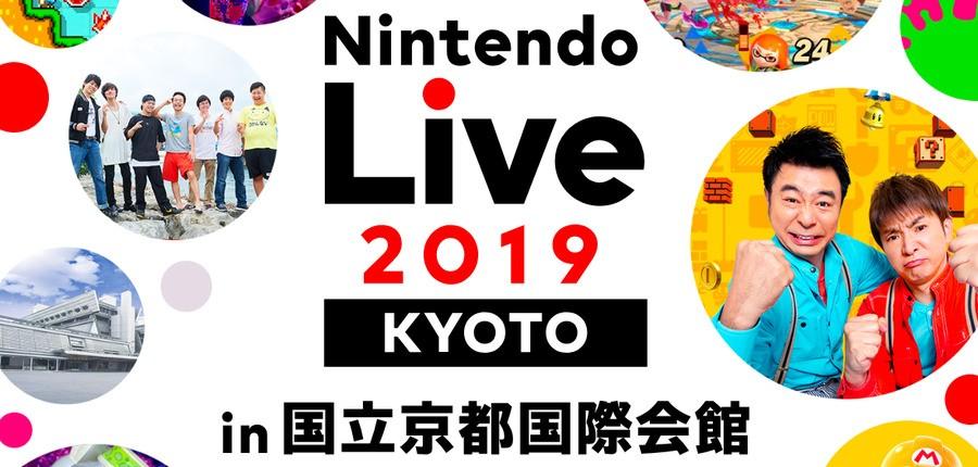 Nintendolive