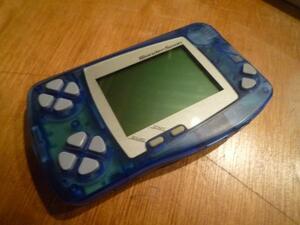 The WonderSwan, Yokoi's non-Nintendo handheld